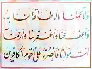 احلى الصور الاسلامية، صور دينية 1