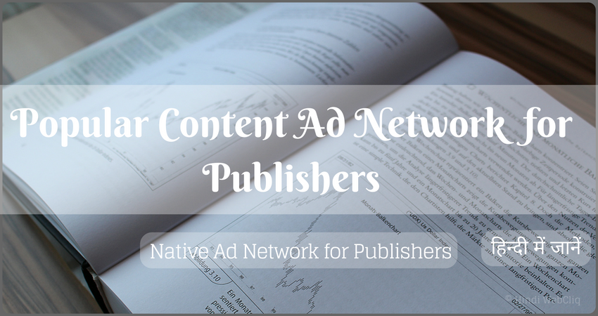best-native-ad-networks-list-publishers-hindi