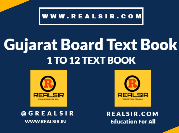 Gujarat Board Text Book 1 to 12