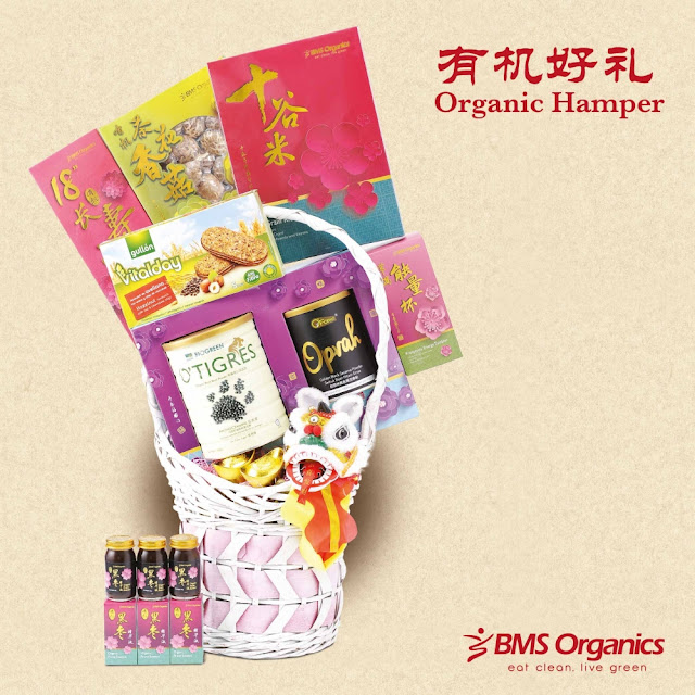 BMS Organics Healthy & Nutritious Chinese New Year Organic Hampers 2017 RM 238