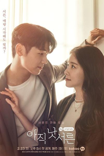 DOWNLOAD: Not Yet Thirty Season 1 Episode 1 – 12 (Korean Drama)