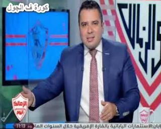 مباراه السوبر المصري