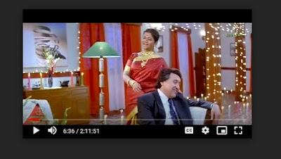 অপরাধী ফুল মুভি (২০০৯) | Aparadhi Full Movie Download & Watch Online