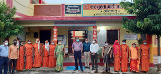 कलेक्टर महोदय ने किया कस्तूरबा गांधी बालिका छात्रावास का निरिक्षण