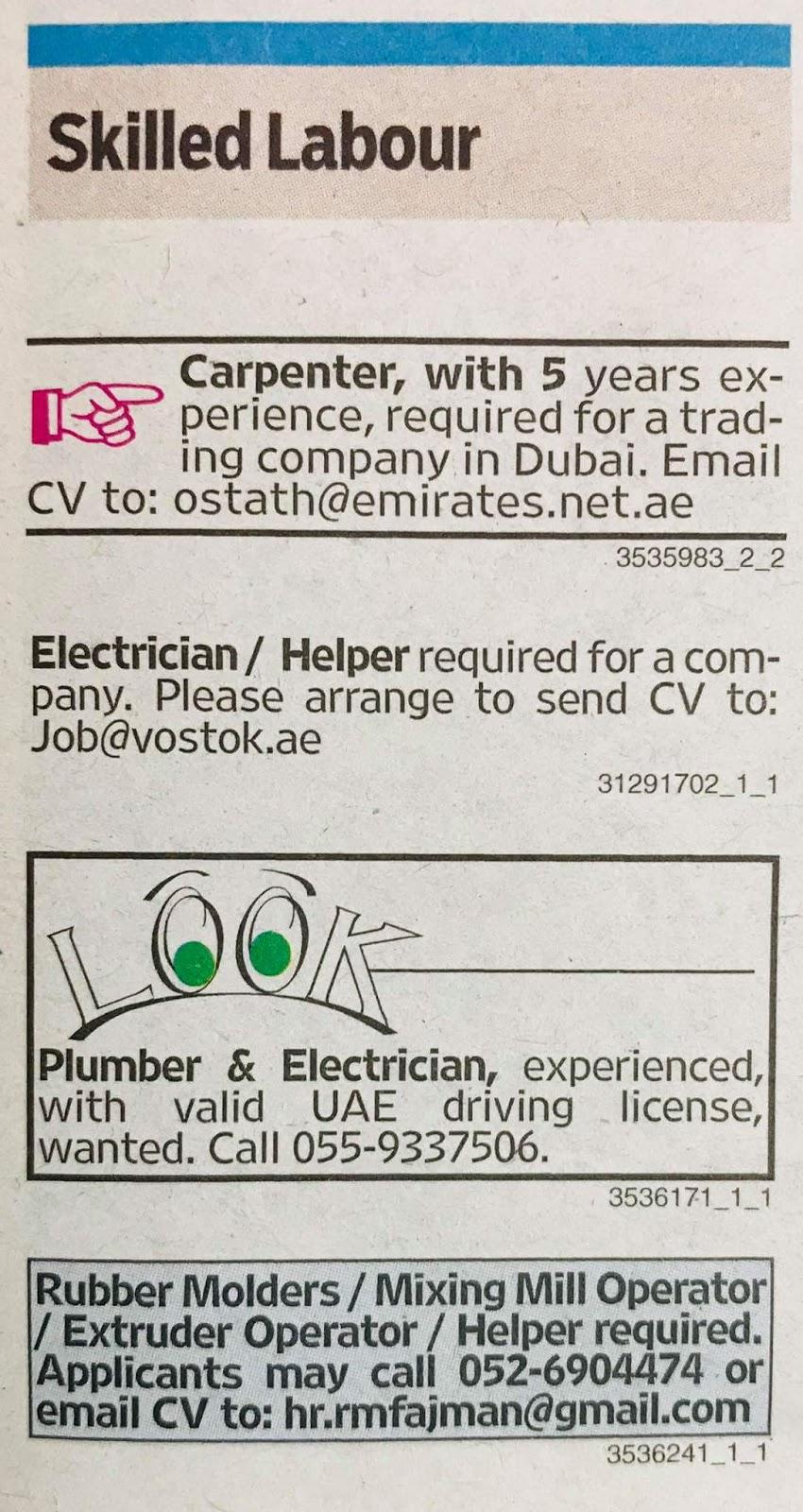 Required For Electrician Helper CarpenterPlumber UAE JOBS LOCAL