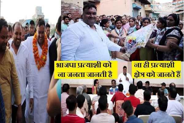 lakhan-kumar-singla-congress-candidate-faridabad-vidhansabha-news
