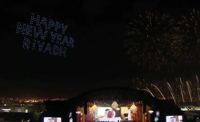 السعودية تحتفل بالسنة الميلادية