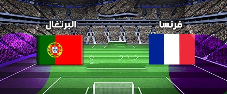 مشاهدة مباراة البرتغال وفرنسا بث مباشر 14-11-2020 كورة جول