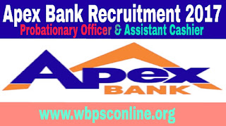 Apex Bank Recruitment 2017 Assam. Apply for 55 PO & Assistant Cashier Posts - image Apex%2BBank%2BRecruitment%2B2017%2BAssam on http://wbpsconline.org