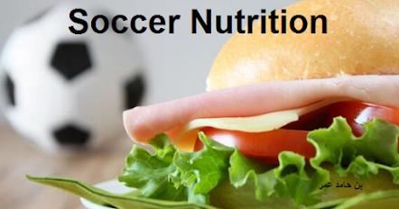 Soccer Nutrition
