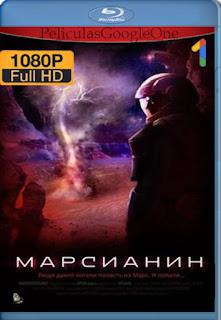 Rescate en Marte [2017] [1080P Web-Dl] [Castellano] [HazroaH]