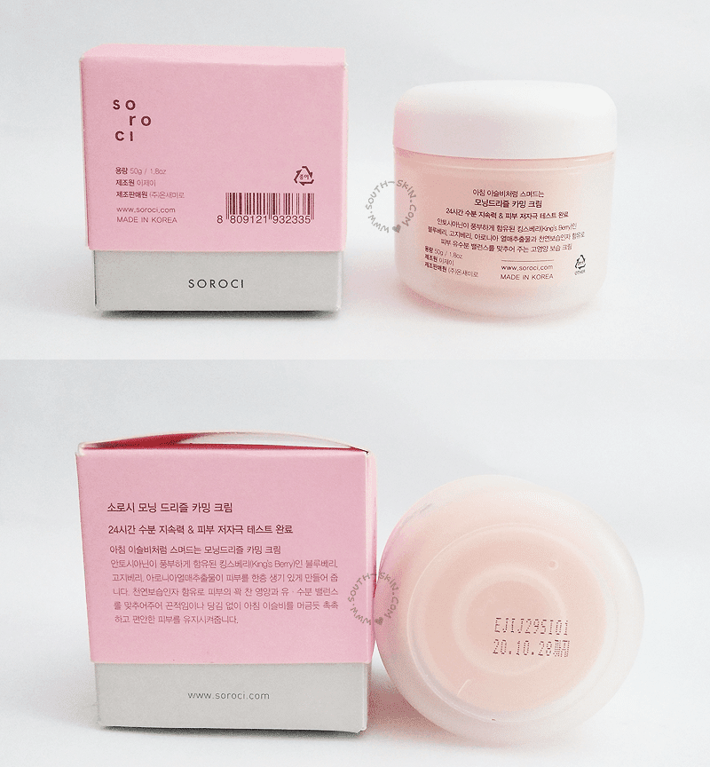 soroci-morning-drizzle-calming-cream