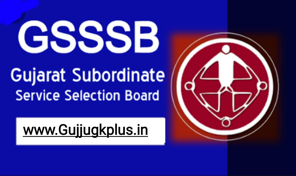 GSSSB Sub Accountant / Sub Auditor / Sanitary Inspector / Wireman and Other Posts Call Letter Notification 2021