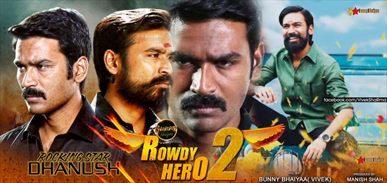 Rowdy Hero 2 2017 Hindi Dubbed 720p HDRip 850mb