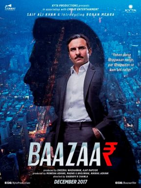 Baazaar new upcoming movie first look, Poster of Saif Ali khan, Rohan Mehra download first look Poster, release date