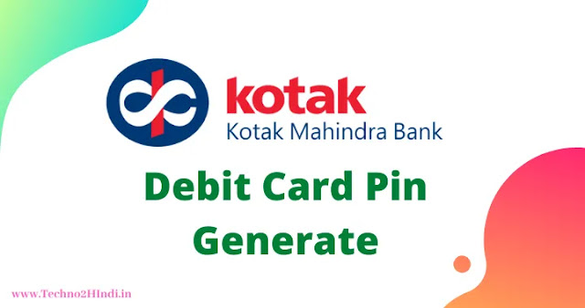 Kotak Mahindra Bank Pin Generation