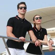 قميص بولو عالية الجودة  الرجال/المرأة