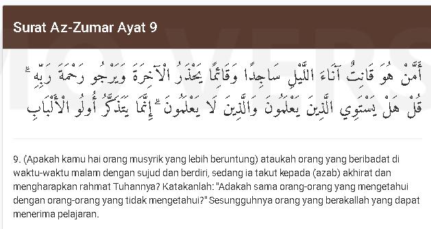 Al Quran az zumar 9
