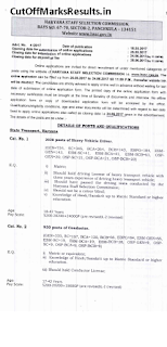 Haryana Roadways Driver recruitment 2017