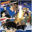 Download Film Detective Conan : Private Eye in the Distant Sea (2013) Full Movie | Anime | Download Film Anime Terbaru Gratis
