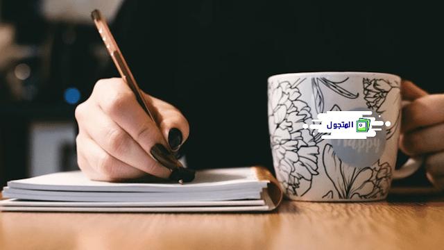 5 طرق لتحافظ على إلهامك ككاتب أو مدون