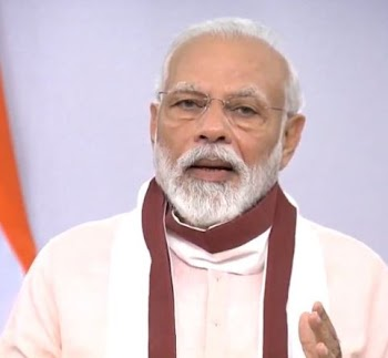 PM Modi addresses the nation on 12th May 2020