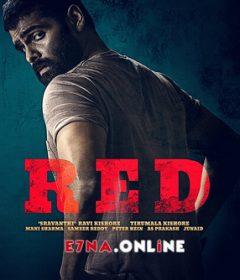 فيلم Red 2021 مترجم