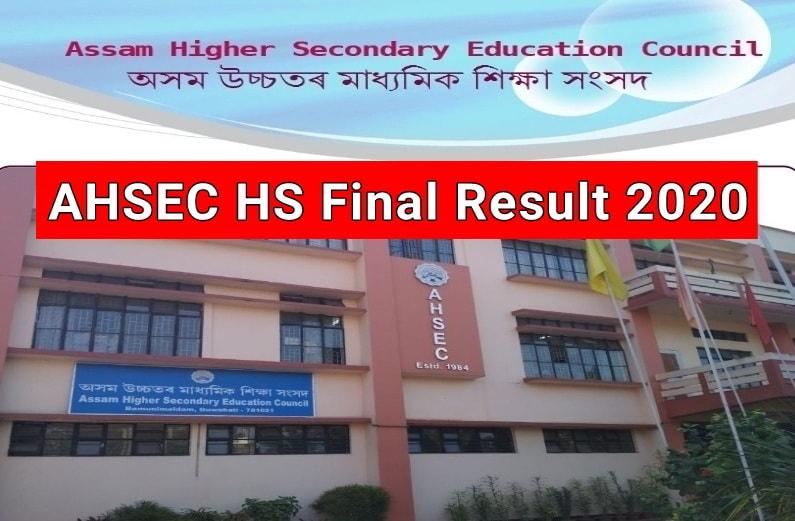 Check Assam HS Class 12 Final Result, ahsec.nic.in