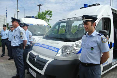 ΗΠΕΙΡΟΣ: Που θα περιπολούν οι Κινητές Αστυνομικές Μονάδες την ερχόμενη εβδομάδα