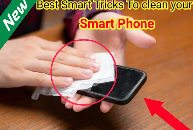 How to clean smartphone Screen |Laptop Screen-today tips and tricks