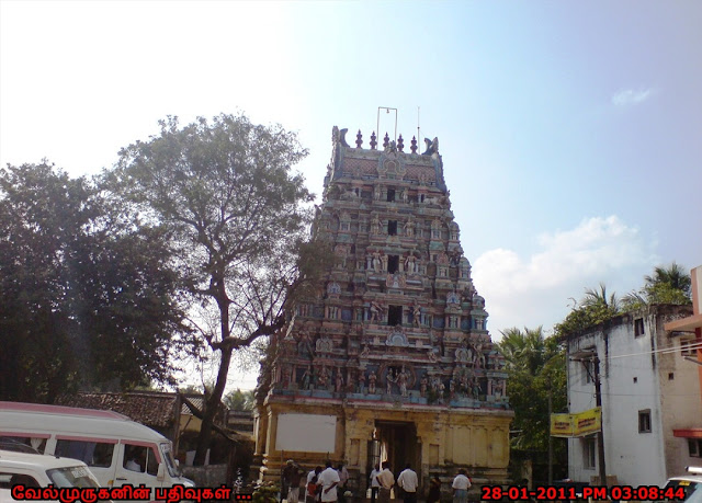 Thirumanancheri Shiva Temple
