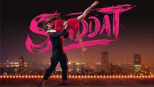 shiddat title track manan bhardwaj lyrics