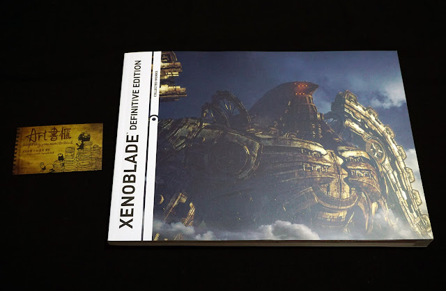 DSC01932 - 異域神劍 異度神劍 終極版 遊戲限定版畫集  ゼノブレイド ディフィニティブ・エディション / Xenoblade Definitive Edition / Xenoblade Chronicles: Definitive Edition