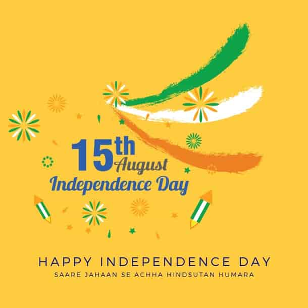independence day message 15 august