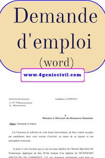 2 Exemples demande d'emploi word