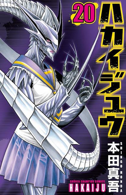 Hakaiju (ハカイジュウ), obra de Shingo Honda