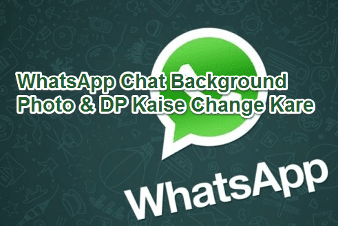 whatsapp-chat-background-change-kare