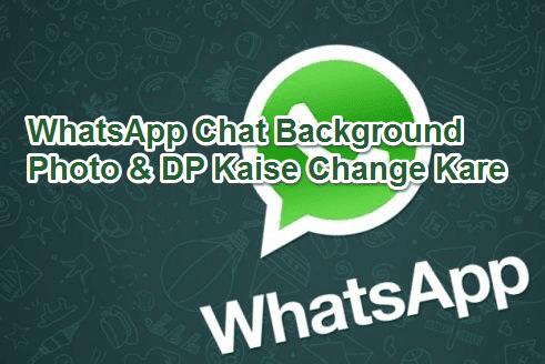 whatsapp-chat-background-change-kare