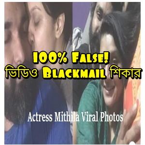 Mithila Fahmi Video and Viral Video [Original News]