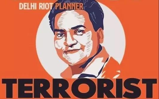 Is BJP worker Kapil Mishra behind Delhi violence?