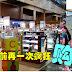 泰国曼谷素万那普机场(Suvarnabhumi Airport)购物指南