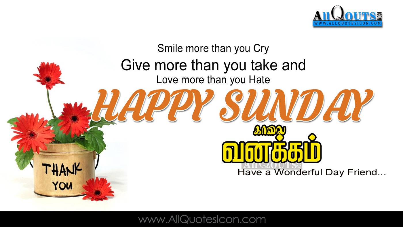 Happy Sunday Quotes Pictures Best Tamil Good Morning Kavithaigal