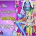 Happy Maha Shivaratri Wishes Quotes Greetings in Telugu