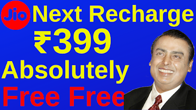 Jio 399 Free Recharge, July 2019 Offer