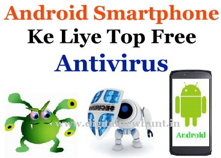 Best antivirus mobile security download for android smartphone apps 2016
