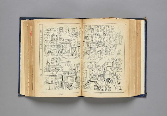 북촌의 학교 밀집도를 보여주는 『별건곤』(1927)의 「방학동안의 경성거리」 삽화 (고려대학교)