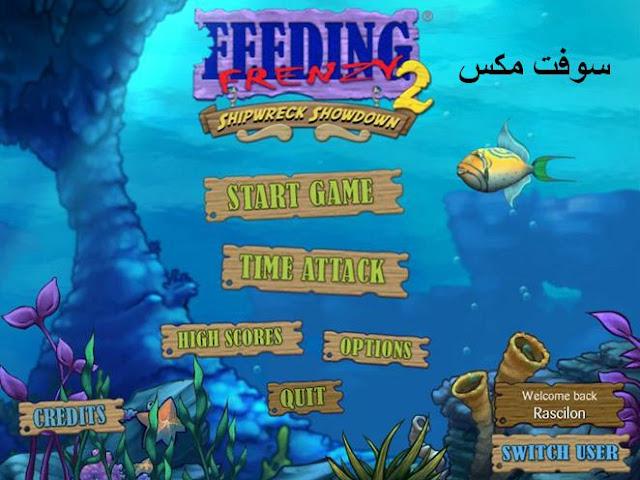 تحميل لعبة السمكة المتوحشة برابط مباشر مجانا download feeding renzy