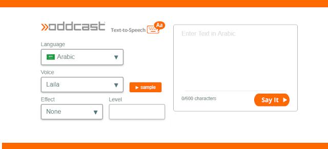موقع قراءة النصوص العربية و بالتشكيل روعه