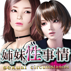 [VIDEO] Sisters' Sexual Circumstances (Uncensored FAN Version)