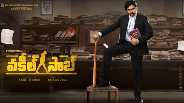 Pawan Kalyan and Shruti Haasan starer Vakeel Saab movie leaked online by Tamilrockers movie download links published on Telegram: eAskme